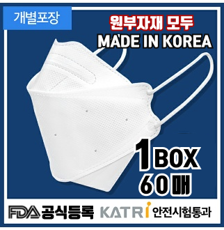 "[Pack of 60] KF94 Certified, 4-Layered Protection, ""MADE IN KOREA"""