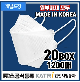 "[Pack of 1200] KF94 Certified, 4-Layered Protection, ""MADE IN KOREA"""