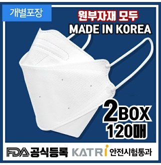 "[Pack of 120] KF94 Certified, 4-Layered Protection, ""MADE IN KOREA"""