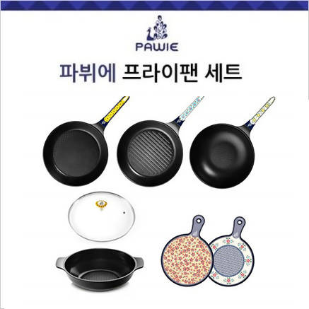 FRYING PAN 7PCS SET (FREE CHOPPING BOARD)