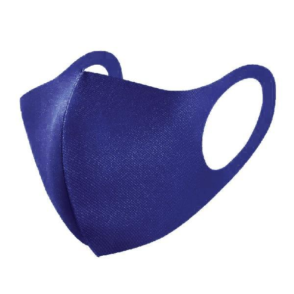 1589L - 3L ANTIBACTERIAL MASK - DARK BLUE (NO RETURN, NO EXCHANGE DISINFECTING PRODUCTS)