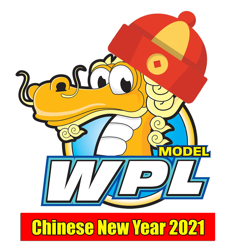 NOTICE : Chinese New Year 2021 Break
