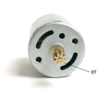 370 size Brushed motor - WPL RC Official Store