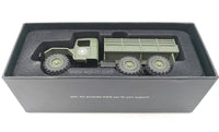 B16 - 1/64 Diecast Model - WPL RC Official Store