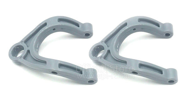 D12 Lower Arms - WPL RC Official Store