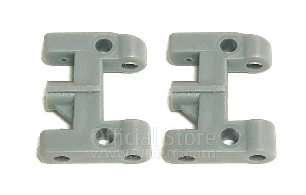 D12 Upper Arms - WPL RC Official Store