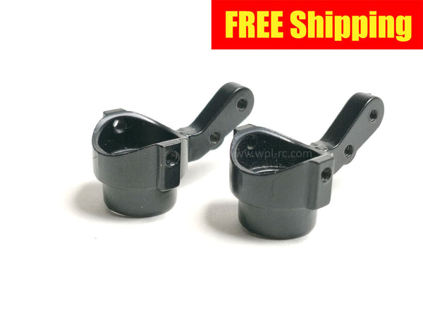 Metal Steering Knuckle - 2 pieces - WPL RC Official Store