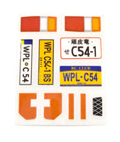 C54 Sticker Decal - WPL RC Official Store
