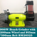 200mm Bench Grinder with Linisher 900W | Bench Grinders & Linishers Forestwest