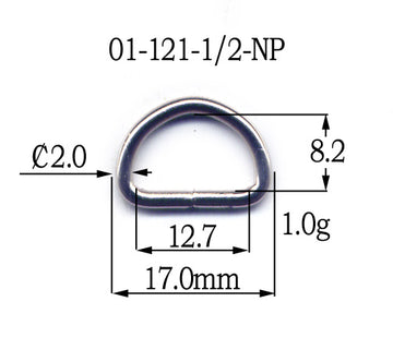 Metal D-Ring Welded (9-121)