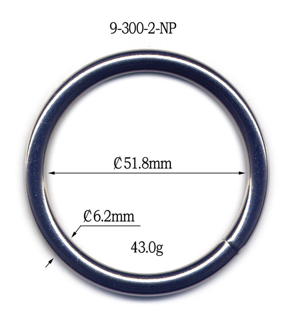 Metal Nickel Plated O-Ring Welded (9-000)