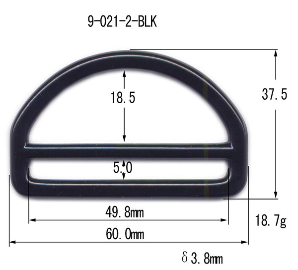Metal Double Bar D-Ring Dual (9-021)