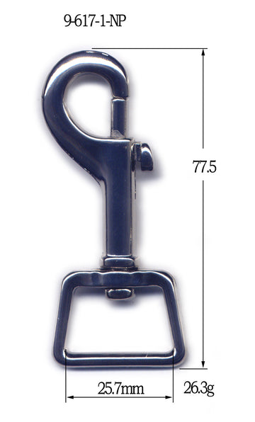 Metal Nickel Plated Revolving Snap Hook (9-617)