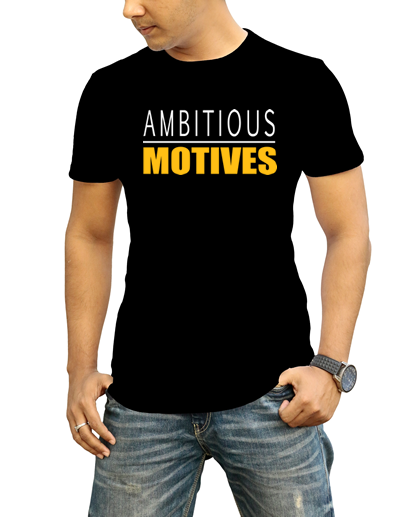 Motives Short Sleeve Tee