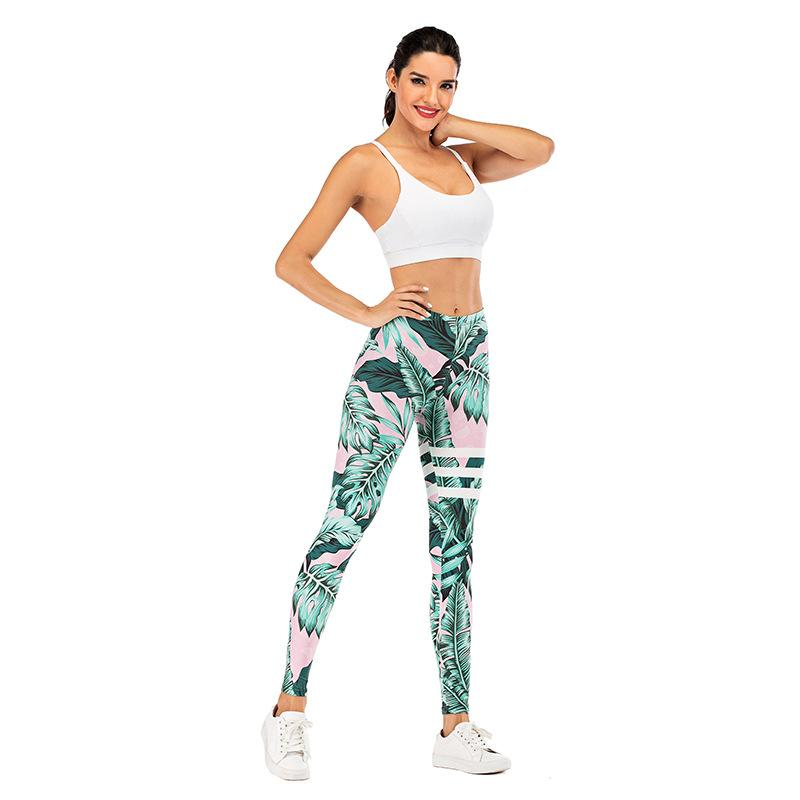 High Waisted Outdoor Sports Leggings