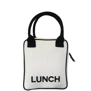 Lunch Box Tall