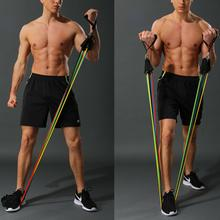 Load image into Gallery viewer, 11 Piece Resistance Band Set - Gents Garms