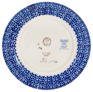 "7.25"" Dessert Plate (Crimson Twilight)"