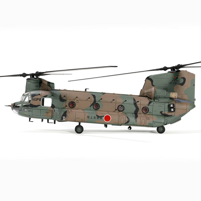 Chinook CH-47J Helicopter