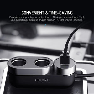 Rock ® Car Cigarette Lighter Socket