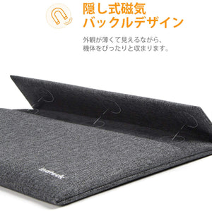 Inateck 12.3-13インチ MacBook Air/Pro Surface Pro X/7/6/5/4/3  12.9 iPad Pro、XPS ラップトップスリーブ LC1303 dark gray