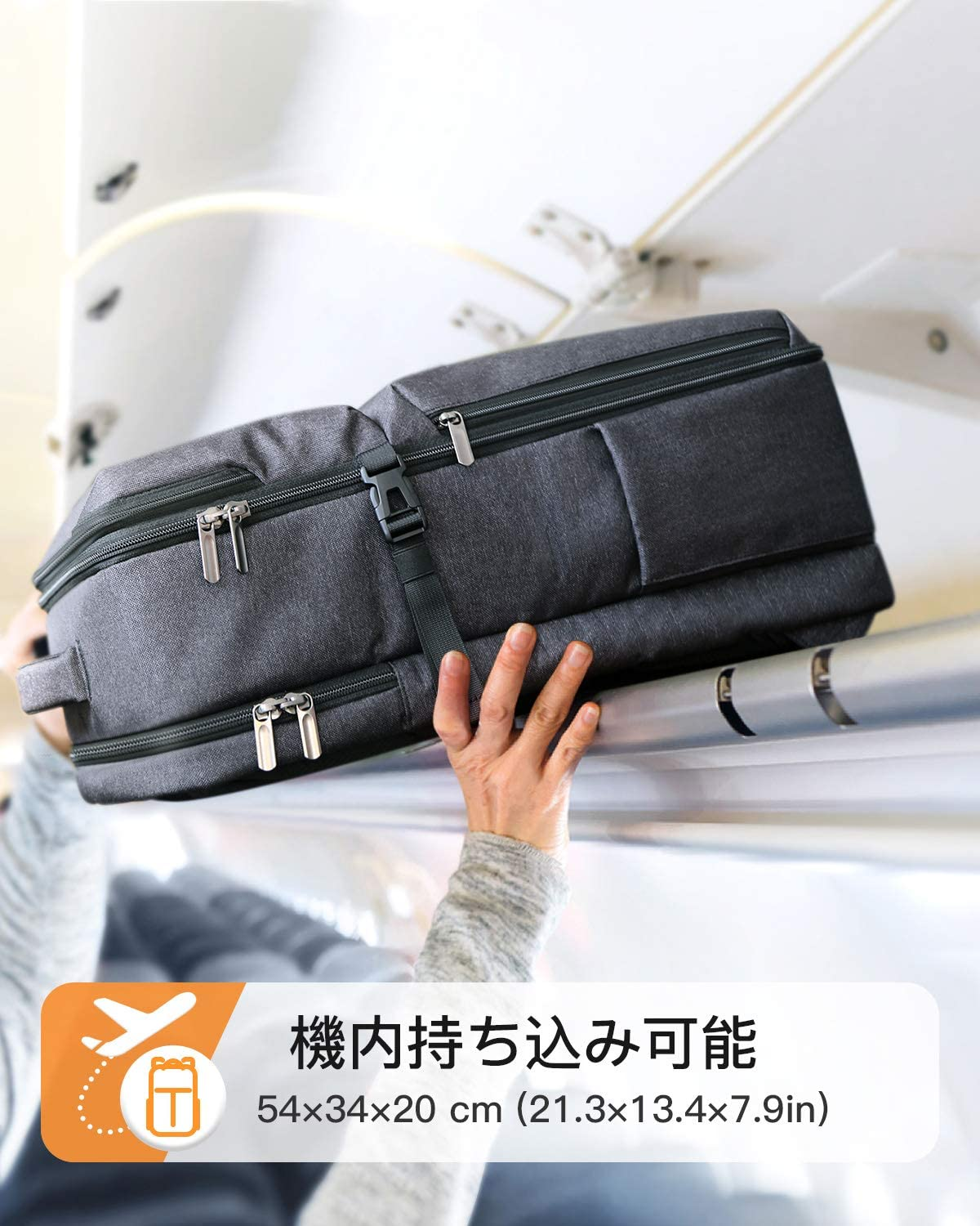 40-42L 17インチラップトップ 旅行 レジャーバックパック BP03004,black - Inateckバックパックジャパン