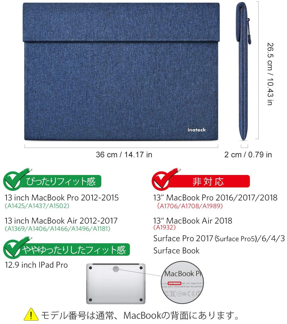 Inateck 13-13.3インチMacBook Pro /Air/Surface Laptop ラップトップスリーブ LB01003,blue