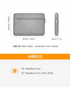 Inateck 15-16インチMacBook Pro/  Retina, Surface Book 2 / 3  ラップトップ スリーブ LB01004-15S, gray