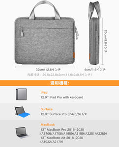 Inateck 12.9-13インチ iPad Pro/MacBook Air/ MacBook Pro /Surface Pro タブレットバッグ LB02009-12_gray