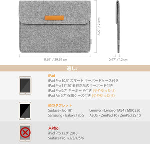 Inateck 9.7-11インチ iPad Pro/Air/Surface Go/ Galaxy Tab ラップトップスリーブ MP1504, dark gray