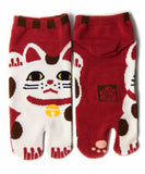 Manekineko Tabi Socks / Lucky Cat Ankle Socks /  High Quality Japanese Socks