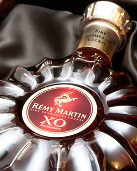 Day Trip From Paris - Remy Martin Cognac Visits