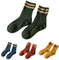 Double Stripe Knitted Socks (4 Colors)