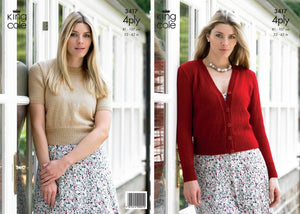 King Cole Pattern 3417: Cardigan & Sweater