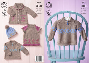 King Cole Pattern 3974: Baby Set