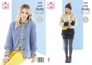 King Cole Pattern 5526: Cardigans and Hat