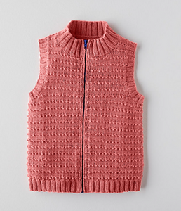 Sirdar Pattern 2534: Gilet & Hooded Gilet