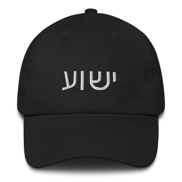 Yeshua Cotton Cap