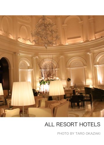 ALL RESORT HOTELS Kindle版