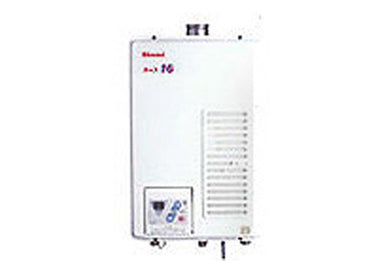 REU-1618 WF Gas Water Heater - Citygas Singapore