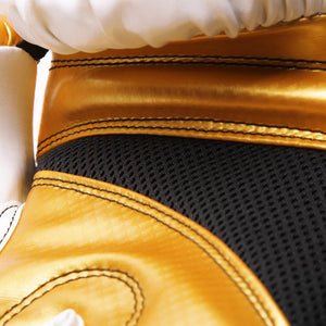 Pinnacle Boxing Gloves- White Gold - Fightstore Pro