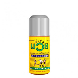 Namman Muay Thai Boxing Liniment Oil - 120ml