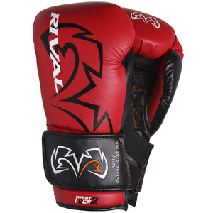 Rival RS11V Evolution Sparring Gloves Red 3