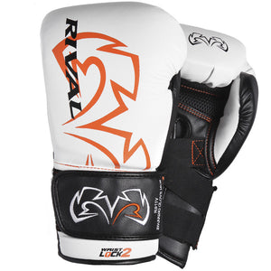 Rival RS11V Evolution Sparring Gloves White 1