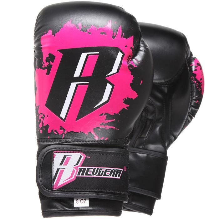 Kids Deluxe Boxing Gloves - Pink
