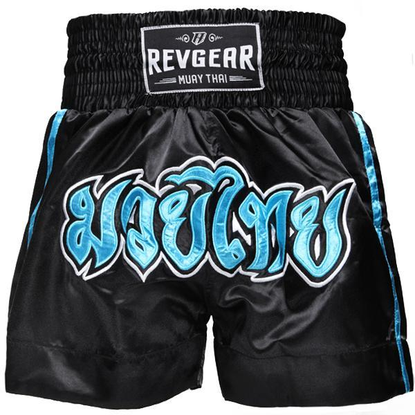 Kids Muay Thai Shorts - Black Blue