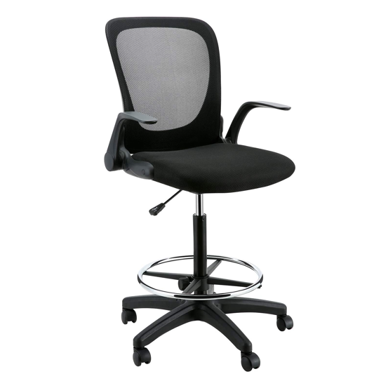 Office Drafting Chair Adjustable Armrest & Height