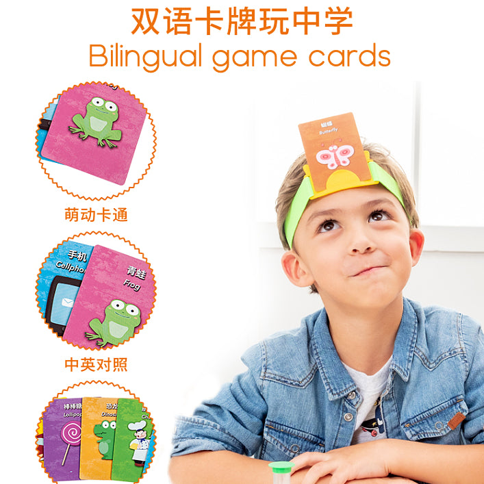 Guess What 你猜怎么着 Guessing Game for kids and family | Bilingual - Hantastic Kids
