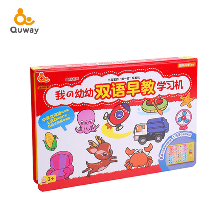 Mini Bilingual Learning Sound Book Red Edition 我的幼幼双语早教学习机I - Hantastic Kids