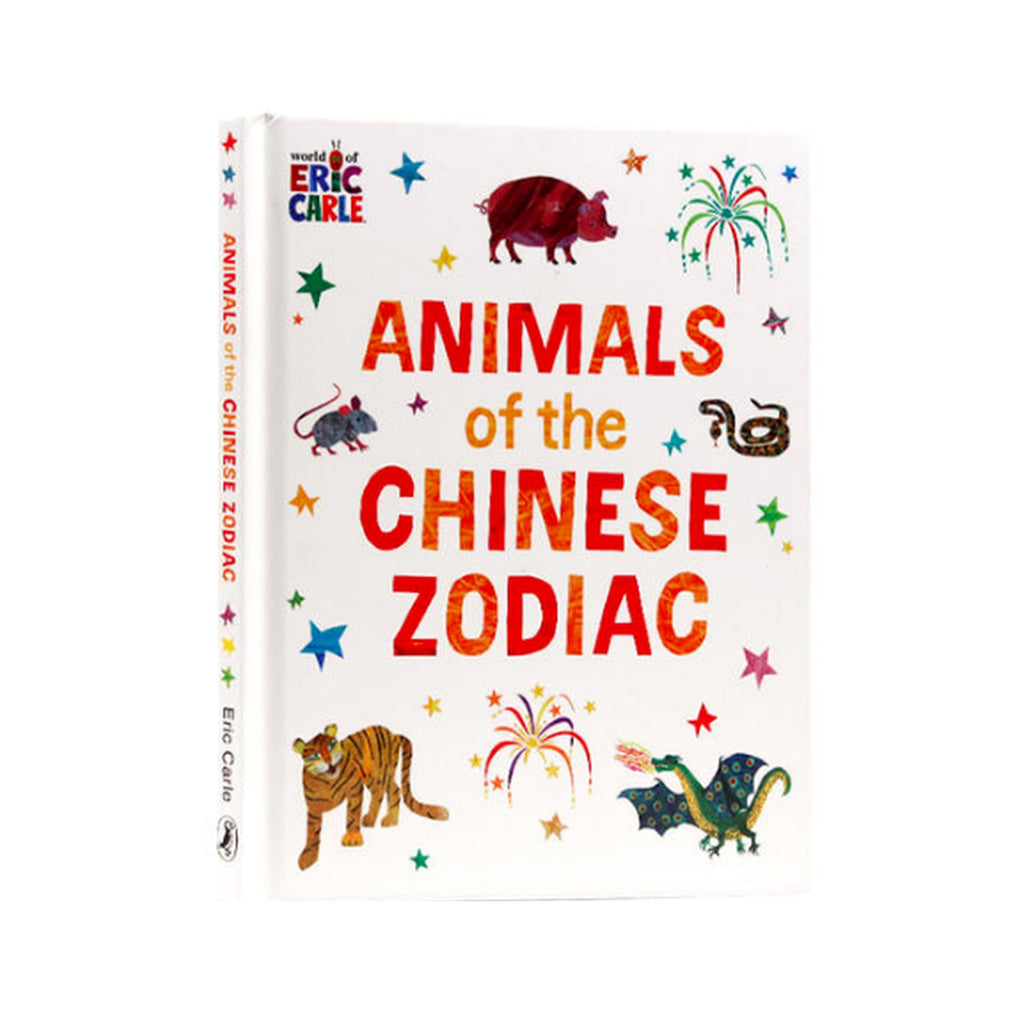 Animals of the Chinese Zodiac by Eric Carle 十二生肖 - Hantastic Kids